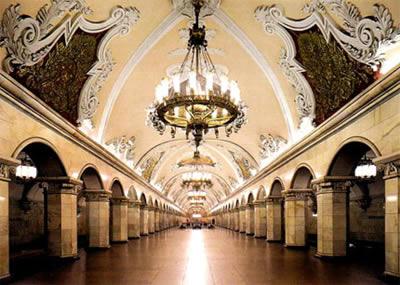 Estação de metrô em Moscou, Russia