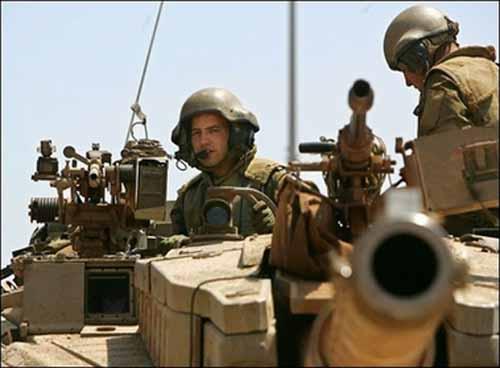 Comitê israelense de boas-vindas para palestinos